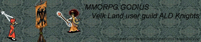 MMORPG GODIUS VELK Side User Guild ALD Kngihts